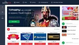 Опции эксклюзивных онлайн игр от опытных производителей